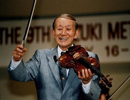 What Makes Suzuki Violin Book 2 So Special?